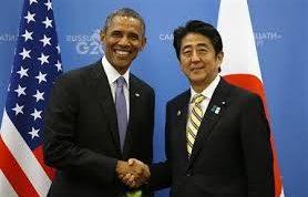 اليابان تسلم الولايات المتحدة مخزوناً نووياً حساساً