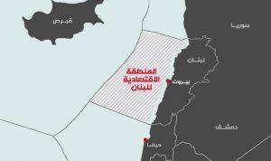 النروج تؤازر لبنان مجدداً في ملف النفط