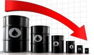 موجة تخفيض جديدة لوظائف بشركات النفط البريطانية