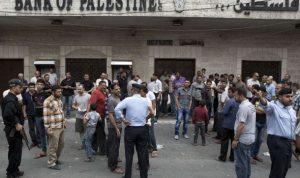 عودة العمل في مصارف قطاع غزة تدريجياً