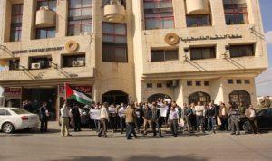 السلطة الفلسطينية: المنح المالية العربية شكلت 45 في المئة من المساعدات