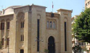 بغياب 27 نائبًا حكومة المصلحة الوطنية تنال 96 صوتًا