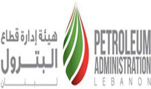 هل تفقد الشركات العالمية إهتمامها بالنفط اللبناني؟