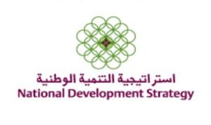 """الاقتصاد القطري .. ثلاث سنوات من استراتيجية التنمية الوطنية لتحقيق """"رؤية قطر 2030"""""""