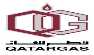 تركيا: سنشتري كميات من غاز قطر ونخفض الأسعار بـ2015