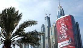 عقارات دبي تدير ظهرها للتوقعات السلبية وتحقق نمواً سنوياً بـ 2.5% في النصف الأول