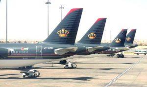 الخطوط الملكية الأردنية تستأنف رحلاتها إلى العراق
