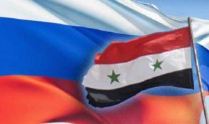 مشاريع اقتصادية وتعليمية روسية في سورية