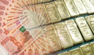 النفط دون 60 دولاراً وروسيا تبيع الذهب!