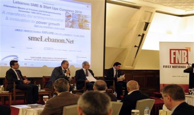 «مؤتمر المؤسسات الصغيرة والمتوسطة»: للبحث عن مصادر تمويل جديدة