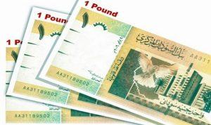 قرض للسودان من الصندوق العربي بـ166 مليون دولار