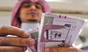 البنك المركزي السعودي يقر حزمة إجراءات احترازية لمواجهة كورونا