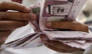 تحديات الاقتصاد السعودي حال هبوط سعر النفط إلى 20 دولارا