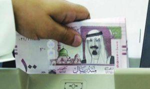مؤسسة النقد العربي السعودي تحذر من تمرير أموال مشبوهة عبر النظام المصرفي في البلاد