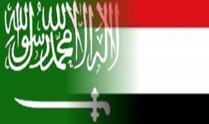 السودان يتلقى مليار دولار وديعة من السعودية