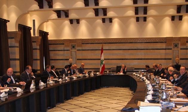 Serail-Ministerial-Council.