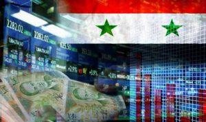 الاقتصاد السوري.. أربعون عاماً إلى الوراء