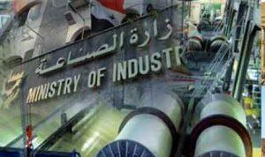 1.2  مليار دولار خسائر القطـاع العام الصناعي في سوريا