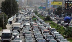 زحمة السير تكلّف فاتورة تناهز المليارَي دولار سنوياً…متى تنفذ خطّة النقل العام؟