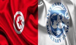 قلق تونسي من طلبات صندوق النقد مقابل القروض