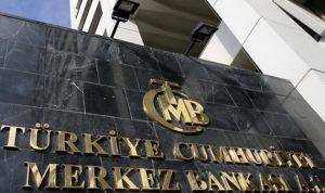 البنك المركزي التركي يخفض معدل الفائدة على القروض المستحقة خلال اسبوع