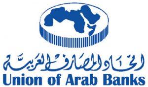 الحوار المصرفي العربي – الأميركي …وزيادة التنسيق لمكافحة تبييض الأموال