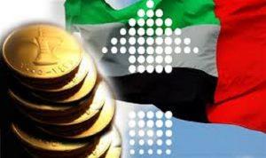 256 مليار درهم قيمة تجارة الإمارات غير النفطية خلال الربع الأول