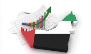 797 مليار درهم حجم الاستثمارات الإماراتية بالخارج في 10 أعوام