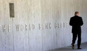 البنك الدولي يغسل يديه من «الديكتاتورية»