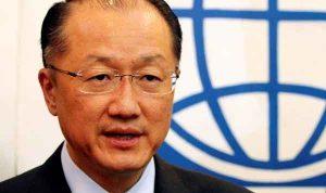 رئيس البنك الدولي: الأساس الاقتصادي الصيني سليم