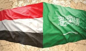 50 مليار دولار.. حجم الدعم السعودي لاقتصاد اليمن