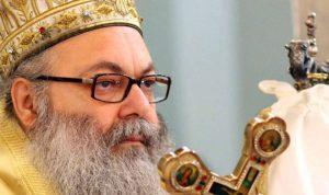 بطريرك صربيا ويوحنا العاشر وصلا إلى مطرانية بيروت الأرثوذكسية