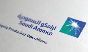 أرامكو السعودية قد تستورد الغاز لزيادة نسبته في مزيج الطاقة