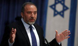 """ليبرمان: سياسة إسرائيل تجاه """"حماس"""" فاشلة"""