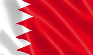 الحكومة البحرينية تحقق في اهدار 400 مليون دينار من الاموال العامة