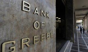 خزائن اليونان توشك على الفراغ مع زيادة خطر الديون