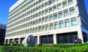 مصرف لبنان يتحول الممول الأساسي لاحتياجات الدولة في العام 2015