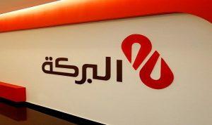 تحديات سياسية واقتصادية تواجه المصارف العربية