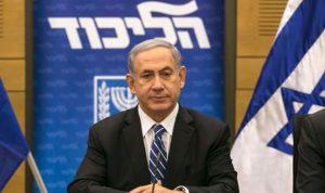نتنياهو: نريد إعادة الأوضاع بغزة لما قبل 29 آذار