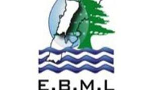 مؤسسة مياه بيروت وجبل لبنان: لتسديد البدلات