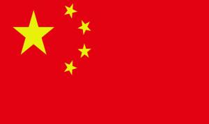 سفير الصين: ندعم السلام والاستقرار في لبنان