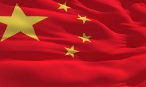 الصين تتّهم الغرب بإذكاء التطرّف في الشرق الأوسط