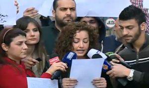 اعتصام في رياض الصلح للمطالبة بتوقيع عقود الزواج المدني