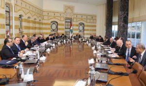 مقررات جلسة مجلس الوزراء الاخيرة