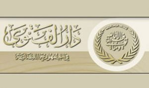دار الفتوى: بداية السنة الهجرية الخميس 21 أيلول