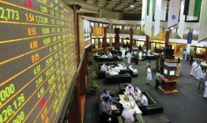 الشركات الخليجية المدرجة أكثر جاذبية للمستثمرين