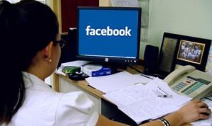 """""""فيسبوك أت وورك"""".. للفصل بين الشخصي والمهني"""