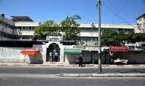 إضراب عام يشلّ مؤسسات غزة الحكومية