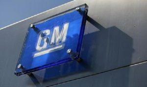 """""""جنرال موتورز"""" تزيد استثماراتها بنسبة 20% في 2015"""