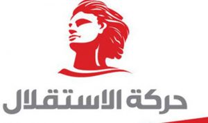 """""""حركة الاستقلال"""" تعلن فوزها وحلفاءها في نقابة محامي طرابلس"""